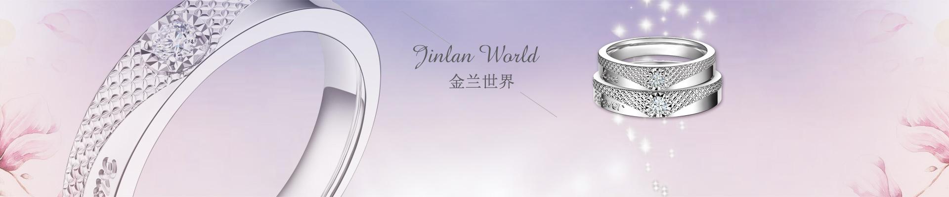 必威app世界-必威app手机下载精装版必威app集团