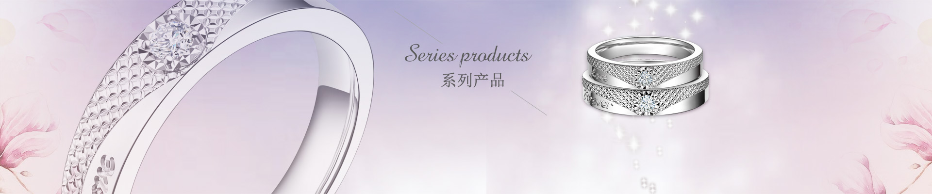 系列产品-必威app手机下载精装版必威app集团