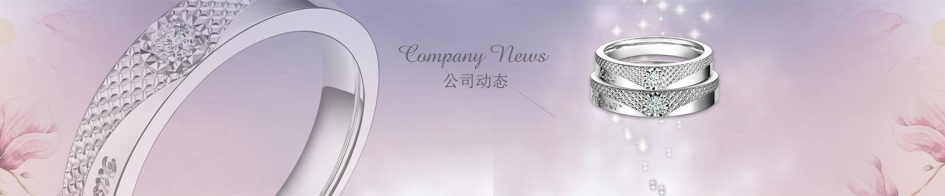 公司动态-必威app手机下载精装版必威app集团