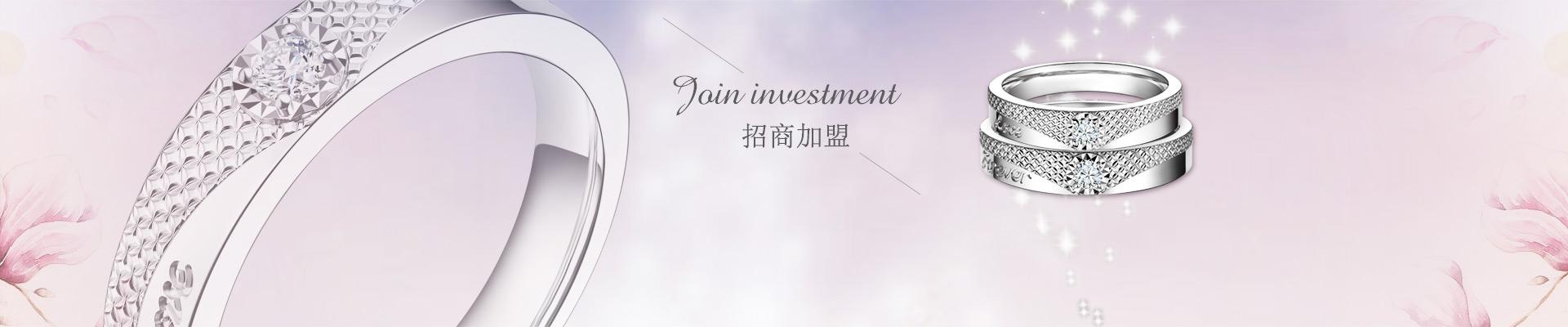 招商加盟-必威app手机下载精装版必威app集团